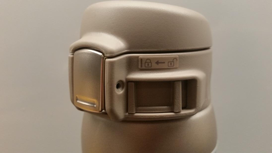 locking mechanism zojirushi travel mug