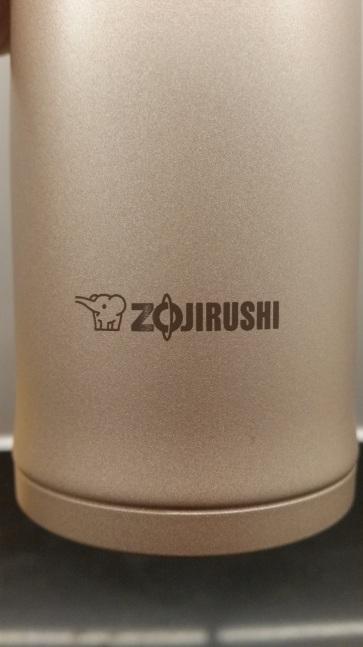 zojirushi travel mug logo